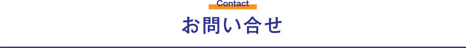 contact_title