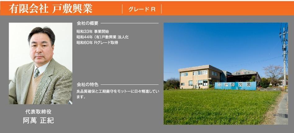union_tojiki
